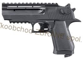 Baby Desert Eagle 4,5 BB Black